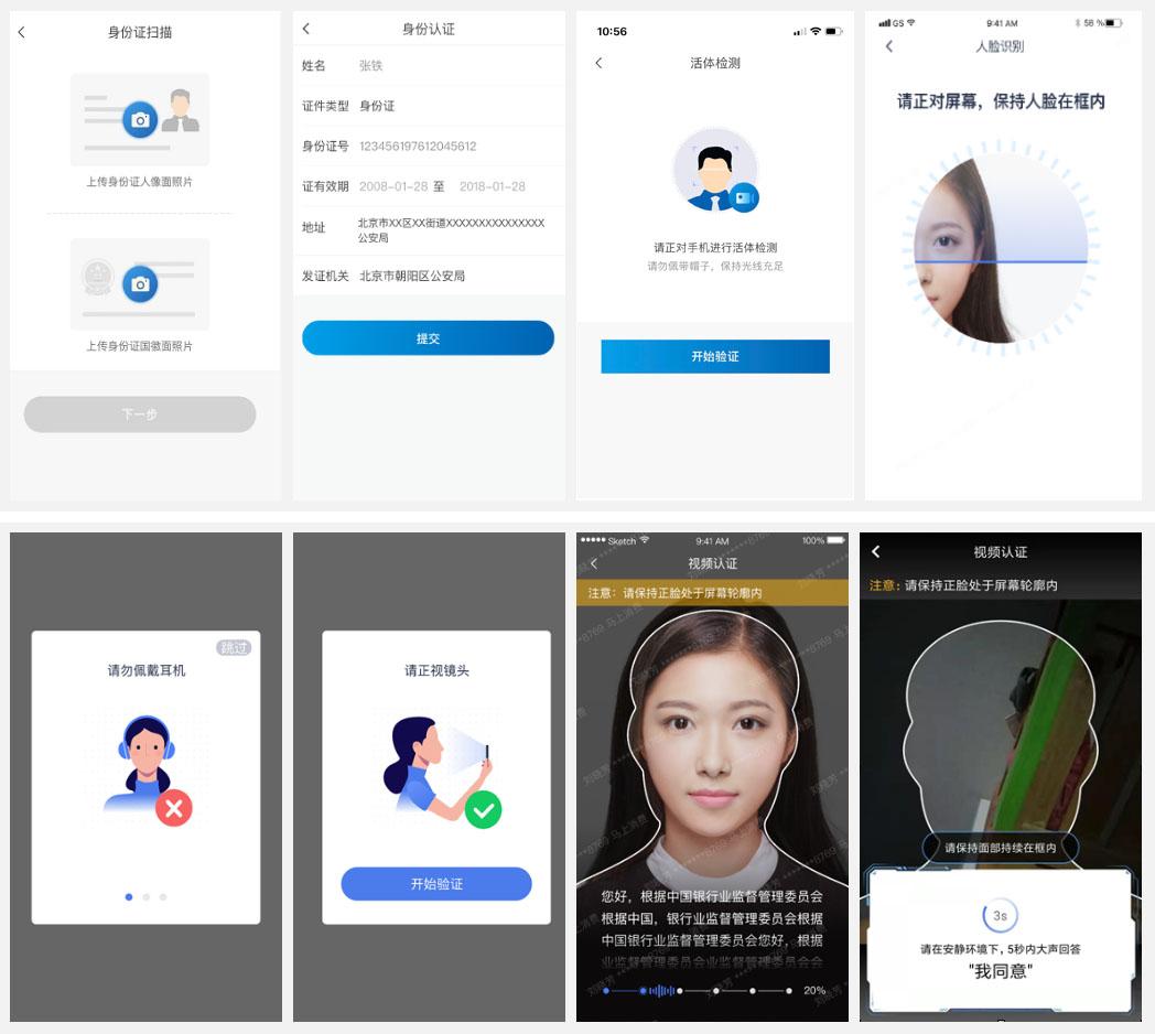 中铁信托APP全新上线 提供24小时全天候服务
